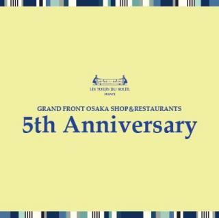 グランフロント大阪店 5周年記念