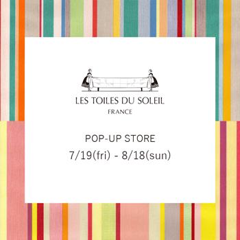 7/19~ バナーバレットpop-up storeオープンのお知らせ