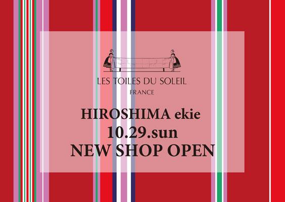 """10/29 """"広島ekie店"""" new open !"""